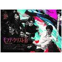 モンテ・クリスト伯 -華麗なる復讐- Blu-ray BOX/Blu-ray Disc/ フジテレビジョン PCXC-60086
