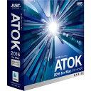 ジャストシステム ATOK 2016 for Mac ベーシック 通常版