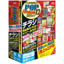 JustSystems 1412656 ラベルマイティ POP in Shop12 書籍セットの価格を調べる