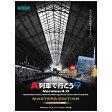 アートディンク 〔Win版〕 A列車で行こう 9 Version 4.0 コンプリートパック 推奨版