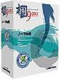 管理工学研究所 桐9-2012 ノーマル版 ZK3-9886450000009