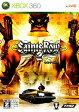 Saints Row 2(セインツ・ロウ2)(Xbox 360 プラチナコレクション)/XB360/MVC-00003/【CEROレーティング「Z」(18歳以上のみ対象)】