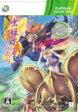 虫姫さまふたり Ver 1.5(Xbox 360 プラチナコレクション) XB360