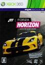 Forza Horizon(フォルツァ ホライゾン) リミテッド エディション XB360
