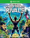 Kinect スポーツ ライバルズ XBO