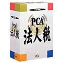 ピーシーエー PHOU22B PCA法人税 システムB 平成22年度版の画像