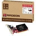 玄人志向 RH6450-LE1GBの価格を調べる