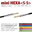 HEXA MINI HEXA 3.0M S/S ブルー