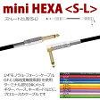HEXA MINI HEXA 3.0M S/L ブラック