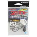 DECOY/デコイ ZERO DAN FLASH/ゼロダンフラッシュ ストレート ZF-IIS