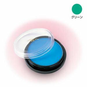三善 プラスカラー グリーン MY20ー160113