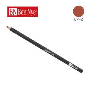 アイブロウペンシル 1.4g EPー2 MYB29ー472025