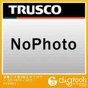TRUSCO 導電マット張り加工付マットアース付1800×900
