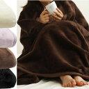 WISE-WIDE(ワイズワイド) 西川リビングのゆったり毛布 ダブルロングの画像