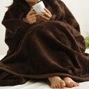 WISE-WIDE(ワイズワイド) 西川リビングのゆったり毛布 シングルロングの画像