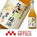 松浦 にごり 梅酒 300mlの画像