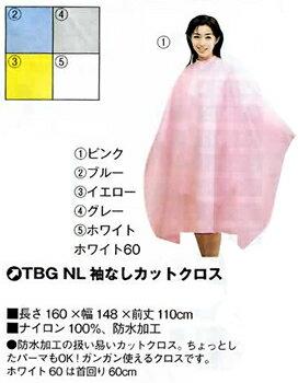 TBG NL 袖無しカットクロス ホワイト60