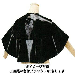 ワード バックシャンプークロススーパー ブラック60