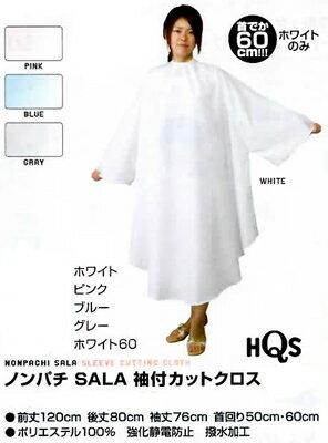 ノンパチ SALA 袖付カックロス ブルー