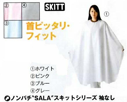 """ノンパチ""""SALA""""スキットシリーズ 袖なし グレー"""