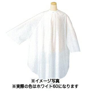 TBG シワカラー袖付カットクロス ホワイト60