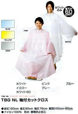 TBG NL 袖付カックロス ピンク