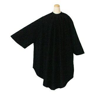 ヘアダイBIG袖付9722 230 ブラック