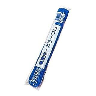業務用カラーゴム 10m ブルー