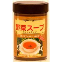 ファイン 野菜スープ 缶入り 170g×2個セット