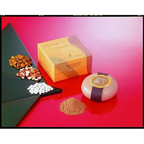 五色黄土石鹸 天然五色黄土×天然植物エキス配合 110g
