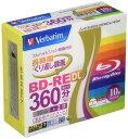 Verbatim VBE260NP10V1