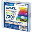 VBR520YP5V1 バーベイタム 4倍速対応BD-R XL 5枚パック100GB 片面3層 ホワイトプリンタブル Verbatim VBR520YP5V1