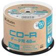 三菱化学メディアデータ用CD-R 700MB 1-48倍速 50枚 SR80FP50SV1-B SR80FP50SV1B
