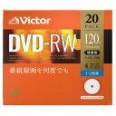 ビクター 録画用DVD-RW 120分繰り返し録画用 2倍速 VHW12NP20J1 20枚入の価格を調べる