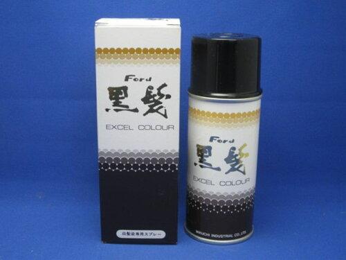 エクセル黒髪スプレー 黒茶 容量100g