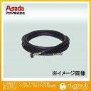(アサダ) 3/8高圧ホース 20m クイックカプラ仕様 (HD203)