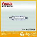 (アサダ) R407C・R404A・R507A・R134a用チャージファースタCH200 (WA6626)