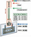 TP-150 ハヤミ 薄型テレビ天吊用 吊り下げパイプ 設定寸法:1500~1800mm TP150ハヤミ