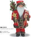WG-3111 クリスマスサンタドール(スター)