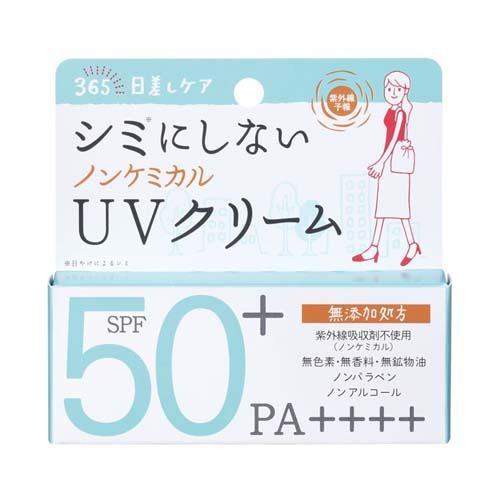 紫外線予報 ノンケミカルUVクリーム 顔・首用 SPF50+ PA++++ 40g