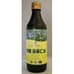 有機 亜麻仁油(アマニ油) 340ml
