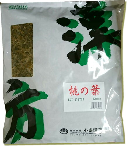 小島漢方 桃の葉 500g