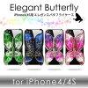iphone4/4S用ケースエレガンスバタフライ グリーン