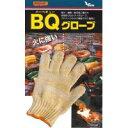 耐熱手袋 BQグローブ 片手のみ 2505D-30