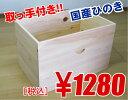 【国産ひのき】片づけ上手 縦型 大木製 木箱 取っ手付きの画像