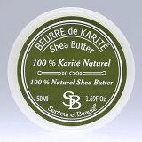 Senteur et Beaute カリテシアバター シアバター 50ml4994228018687