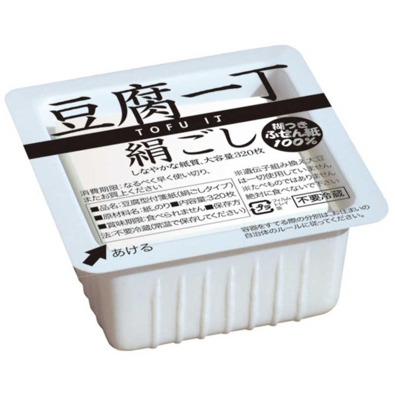 豆腐一丁 絹ごし 小