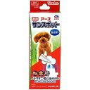 アース・バイオケミカル 薬用アースサンスポット 小型犬用 0.8gX1 アース・ペット