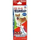 アース・バイオケミカル 薬用アースサンスポット 中型犬用 1.6gX1 アース・ペット
