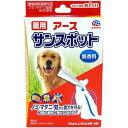 アース・バイオケミカル 薬用アースサンスポット 大型犬用 3.2gX3 アース・ペット